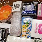 駿河屋福袋開封!食器雑貨ジャンボサイズ箱いっぱいセット①