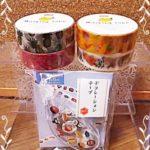 ダイソー(100均)購入品♪寿司デコテープ&マスキングテープ