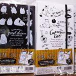 【100均】キャンドゥ購入品♪シールファイルとコラボ商品、再来!