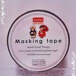ダイソー(100均)購入品♪マスキングテープ&便利な情報カード!