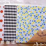ダイソー(100均)購入品♪珍しい&使いやすそうな折り紙3種類!