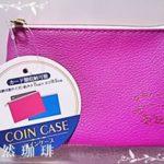 ワッツ(100均)購入品♪便利なコインケース&折り紙ケース!