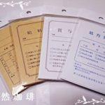 セリア(100均)購入品♪人気のパロディぷち袋4種!