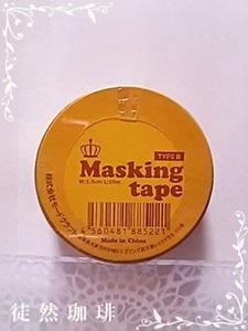 ワッツ マスキングテープ