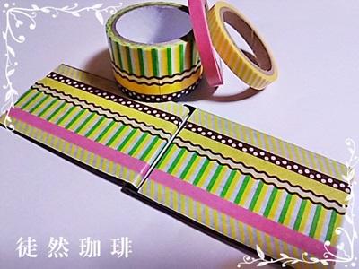 鏡 リメイク マスキングテープ