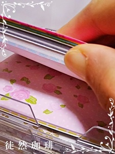 ワッツ 折り紙 ケース