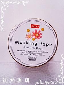 ダイソー マスキングテープ